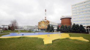 Южно-украинская атомная электростанциия