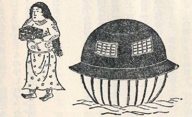 Японцы ищут прекрасную незнакомку из НЛО