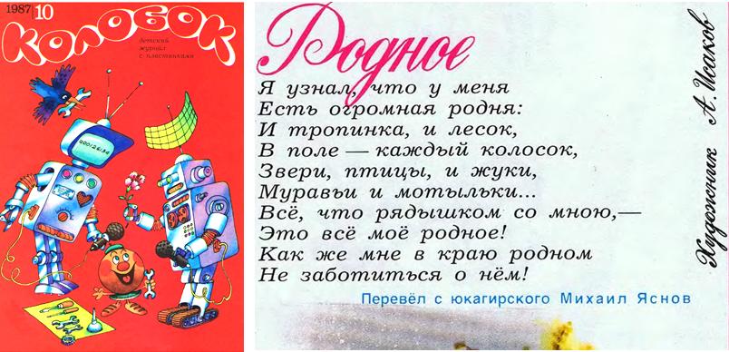 Я узнал что у меня - Николай Курилов