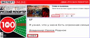 Я узнал что у меня - Русский репортер
