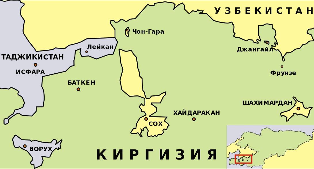анклавы в Киргизии