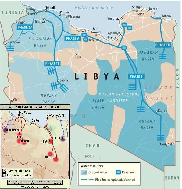 вода Ливии 2