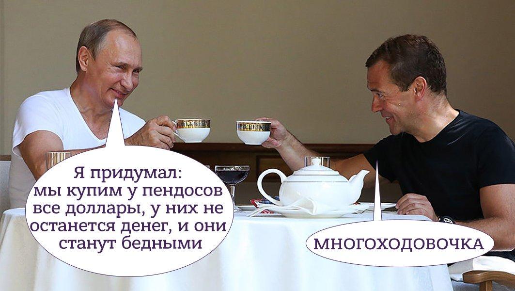Зачем Россия вкладывает деньги в американские …