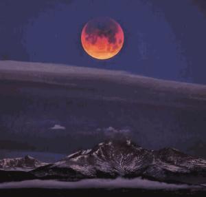 кровавая Луна 03