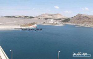 море Асада 2 - вода