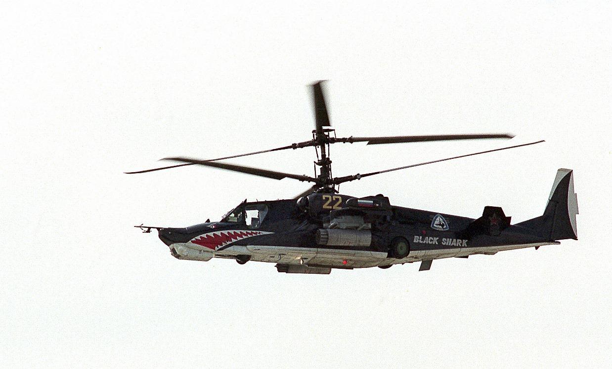 Ка-50