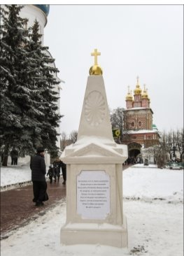 памятник Алексею Шеину в Троице-Сергиевом монастыре