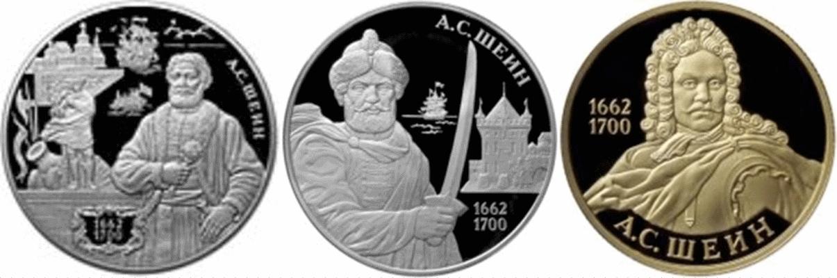 Генералиссимусы. памятные знаки в честь А. Шеина