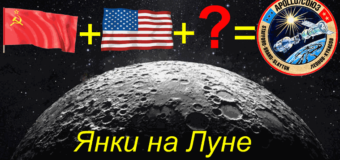 Лунные ковбои с американским флагом