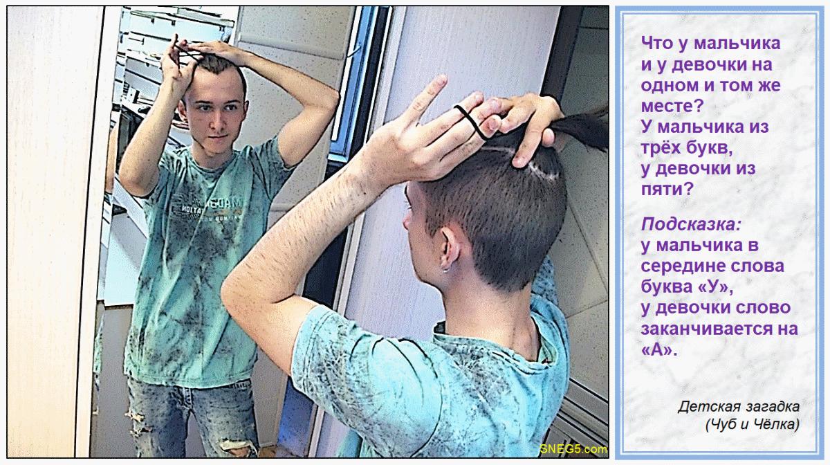 Рисовка у зеркала