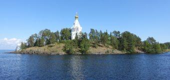 Северное ожерелье. По рекам и озерам северо-запада России