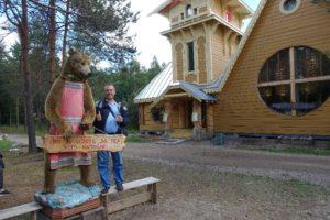 Музей водки в Мандроги