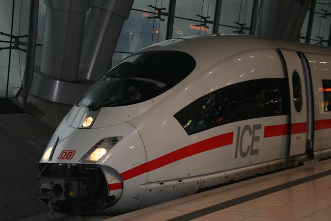 ICA поезд