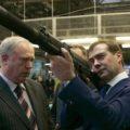 Оружие спецназа — АК-9