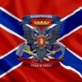 Декларация о государственном суверенитете Новороссии