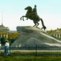 Петербург мог не стать столицей России