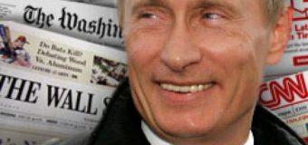 Самые неполиткорректные шутки Владимира Путина