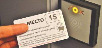 РЖД удивляет сервисом и комфортом в поезде Москва-Варшава