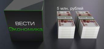 Резервы России и сколько их сейчас
